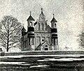 Muravanka, Małamažejkaŭskaja. Мураванка, Маламажэйкаўская (1907).jpg