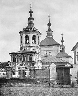 N.A.Naidenov (1883) V4.13 Uspenie v Kozhevnikah.jpg