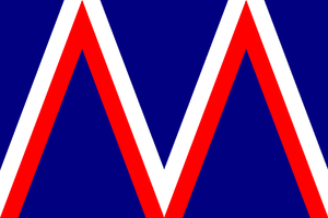 North American Vexillological Association - Image: NAVA34