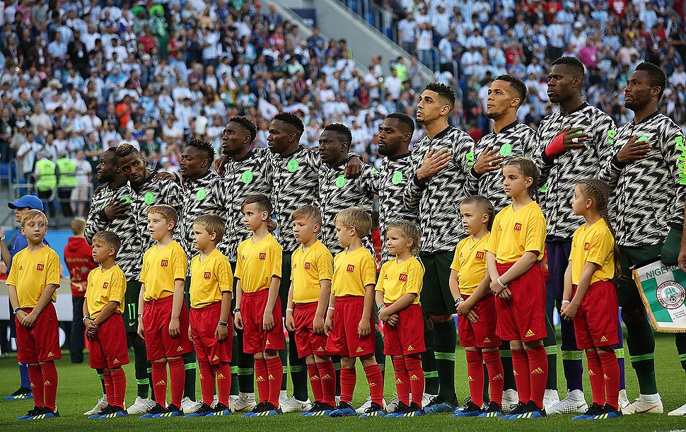 Nigeria - Howling Pixel