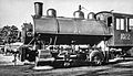 NSWGR Locomotive Depot Shunter 1022.jpg
