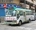 NTMinibus34 LV5243.jpg