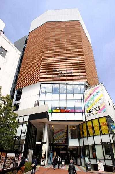 大阪・NU茶屋町