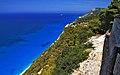 Nad Egremi - panoramio.jpg