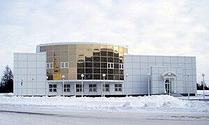Nadym - Image: Nadym dvorec brakosotchetaniy