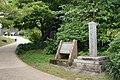 Naha Shuri Castle00bs3200.jpg