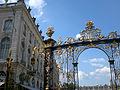 Nancy, Place Stanislas, cancellate di J.Lamour.jpg