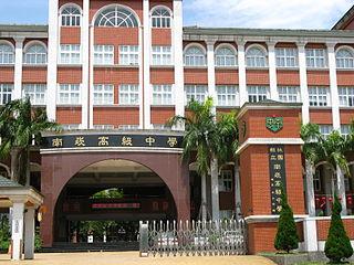 Taoyuan Municipal Nankan Senior High School A senior high school in Taoyuan City