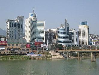 Nanping - Image: Nanping Shuinan bridge