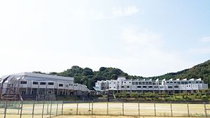 Naoshima Municipal Naoshima Junior High School.jpg