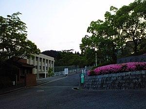 Nara Gakuen University - Nara Sangyo University