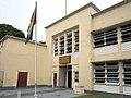 National Museum of Guyana (13655105515).jpg
