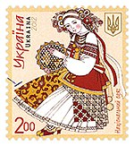 National costume of Ukraine on stamp 2012.jpg