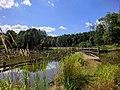 "Naturschutzgebiet ""Grubenfelder Leonie"" 2 - panoramio.jpg"