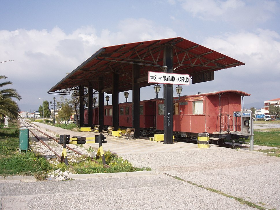 Nauplia Bahnhof 2