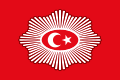 Naval standard of the Ottoman Sultan.svg