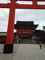 File:New Omotesando of Fushimi Inari Grand Shrine.jpg