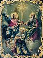 Nicolae Grigorescu - Manastirea Caldarusani - Sfanta Treime si incoronarea Maicii Domnului.jpg