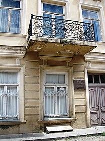 Nikoloz Baratashvili House-Museum in Tbilisi.jpg
