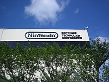 Image des locaux de Nintendo Software Technology à Seattle