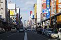 Nipponbashi Osaka Japan01-r.jpg