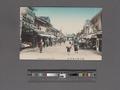 Nishimon-dori Nanko, Kobe (NYPL Hades-2360132-4043931).tiff
