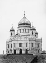 Утраченные элитные памятники москвы цены на памятники рязань нижний новгород
