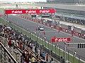 Noida F1 2013, Indian Grand Prix(Ank Kumar, Infosys Limited) 13.jpg