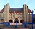 North Lincolnshire Central Library - geograph.org.uk - 272364.jpg