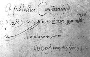 "Guillaume Postel - Note of Guillaume Postel on the Arabic astronomical manuscript of al-Kharaqī, Muntahā al-idrāk fī taqāsīm al-aflāk (""The Ultimate Grasp of the Divisions of Spheres""), 1536, Constantinople"