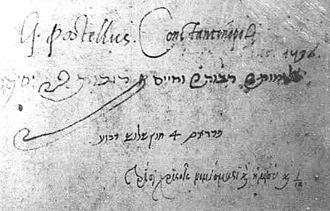 "Guillaume Postel - Note of Guillaume Postel on the Arabic astronomical manuscript of al-Kharaqī, Muntahā al-idrāk fī taqāsīm al-aflāk (""The Ultimate Grasp of the Divisions of Spheres""), 1536, Constantinople"