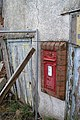 Oat Sheaf post box - geograph.org.uk - 734054.jpg