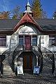 Oberstrass - Hotelrestaurant und Theater Rigiblick 2015-11-06 14-54-30.JPG