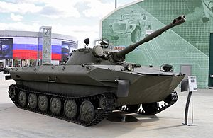 Object 907 in Patriot park.jpg