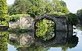 Old Castle Bridge ruins, Warwick.jpg