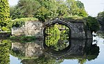 Old Castle Bridge ruins, Warwick.jpg
