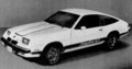 Oldsmobile Starfire GT.png