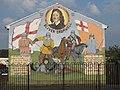 Oliver Cromwell mural (2736627207).jpg