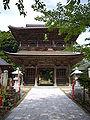 Onsenji03 2048.jpg