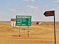 Oodnadatta-Track-sign.JPG