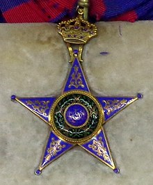 Order of Ismail grand cross badge (Egypt 1923-1946) - Tallinn Museum of Orders.jpg