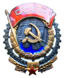 Order of Red Banner of Labor thumb.png