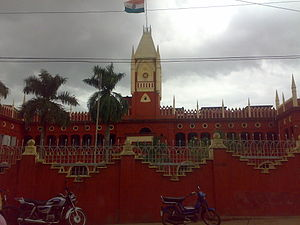 Odisha High Court - Image: Orissahighcourt