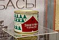 Orsk Local History Museum 65.jpg