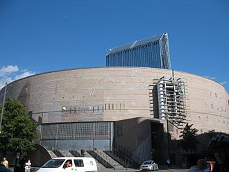History of the Eurovision Song Contest - Oslo. Oslo Spektrum, venue of 1996 contest.
