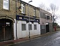 Ossett Central Working Men's Club - New Street - geograph.org.uk - 679094.jpg