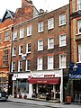 Ossie's Café, Paddington Street, W1 - geograph.org.uk - 1527748.jpg