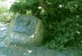 Ostsee-rotarmist.png