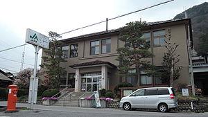 Ōtaki, Nagano - Ōtaki Village Hall