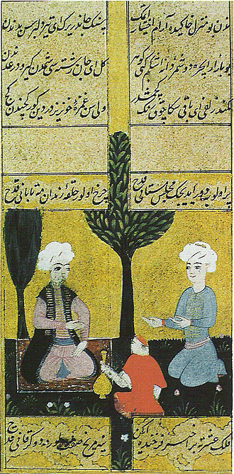 Diwan (poetry) - Ottoman garden party, with poet, guest, and winebearer; from the 16th-century Dîvân-ı Bâkî